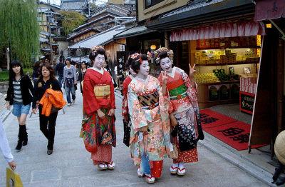 Barrio Gion de Kyoto