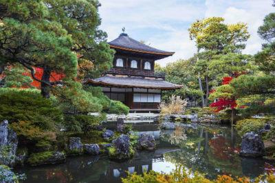 Ginkaku-ji en Kioto